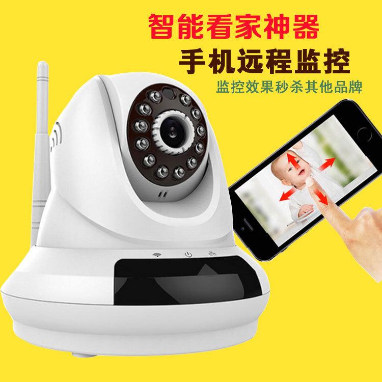 无线摄像头 家用720P智能高清网络摄像机手机wifi远程监控器