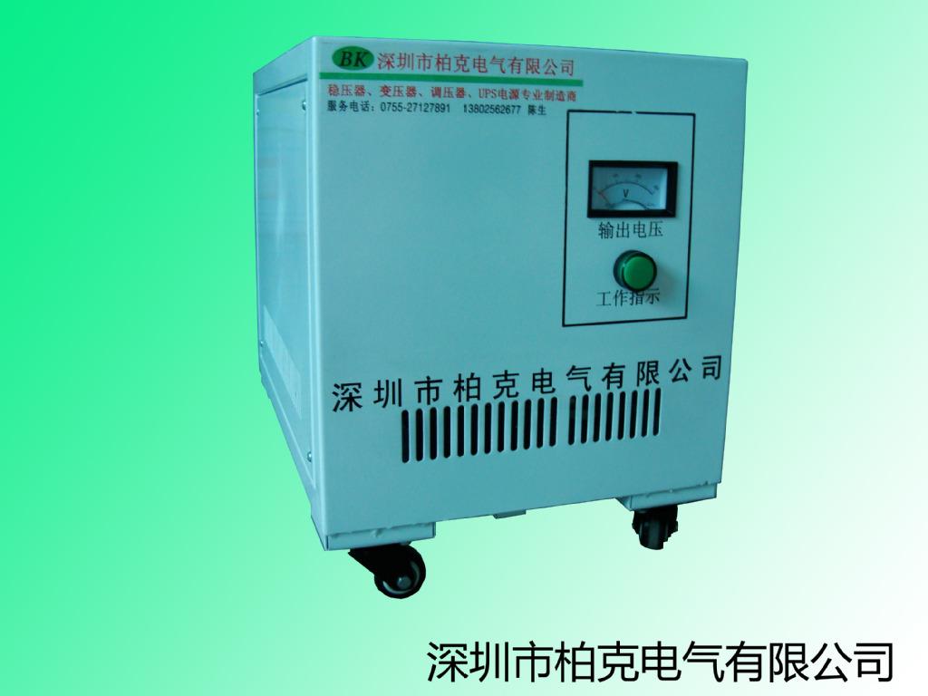供应自藕变压器 隔离变压器 三相220V变压器
