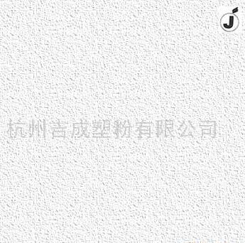 【推荐】纯聚酯粉末辅料 聚氨酯粉末涂料 热转印粉末涂料
