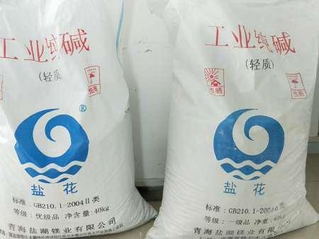 工业级轻质纯碱——潍坊嘉庆盐化