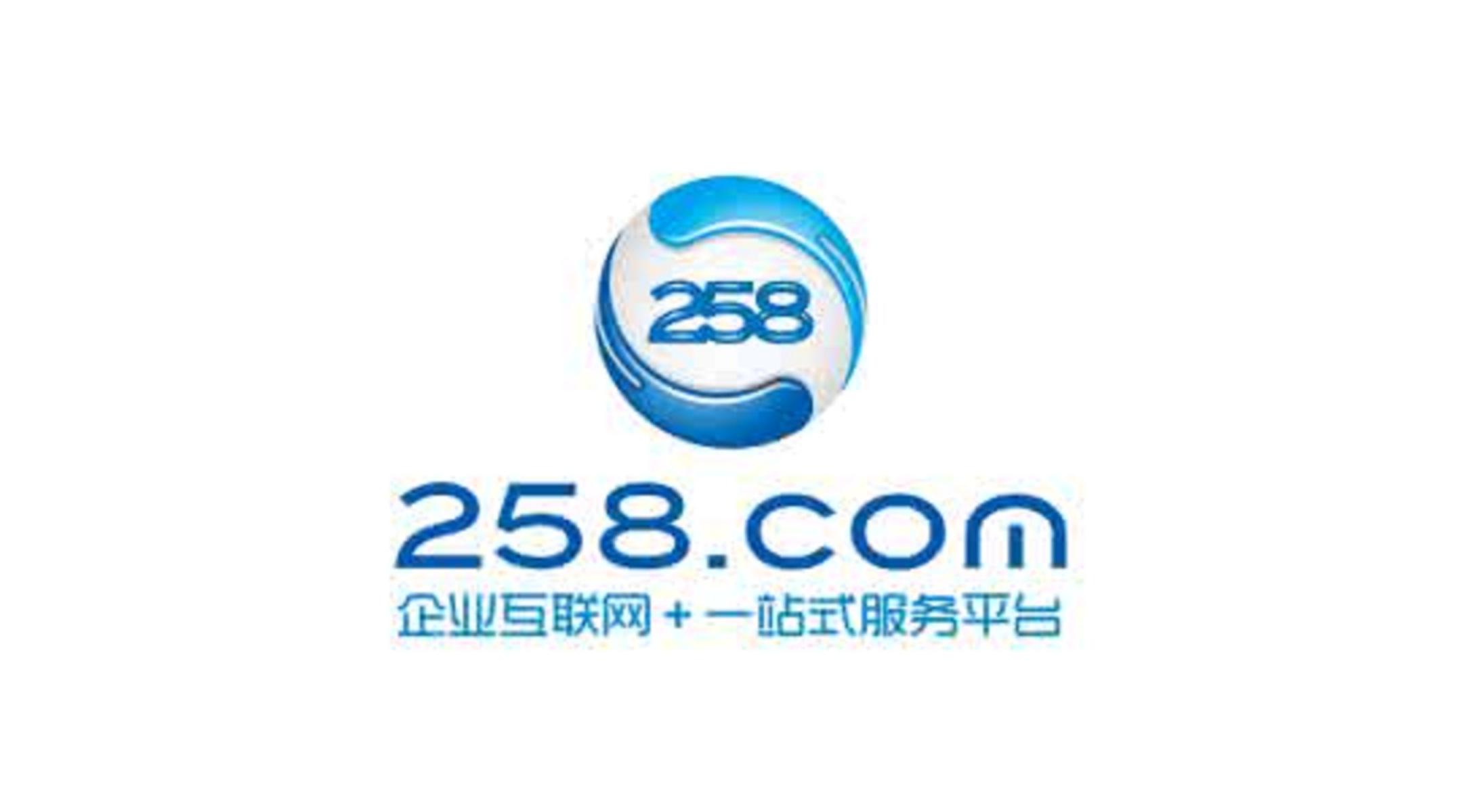 郑州258集团运营中心