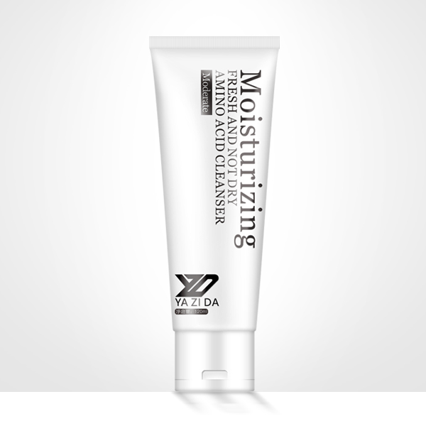 复合氨基酸洁面膏化妆品OEM代加工