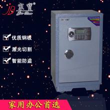 厂家直销全钢板防盗办公保险柜电子密码锁72cm一年质量保证