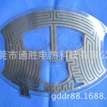 供应新品面膜加热器用PET金属发热片,电热膜,加热片,升温快