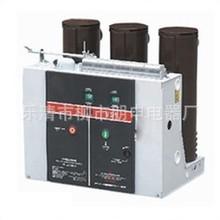 专业生产 厂家直销] 固定式高压真空断路器 VS1-12/1250-2