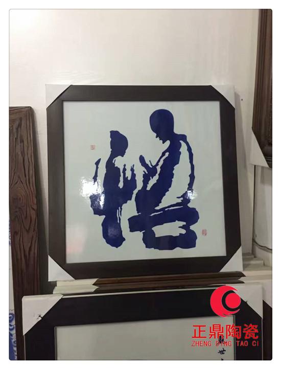 安徽瓷板画定制案例