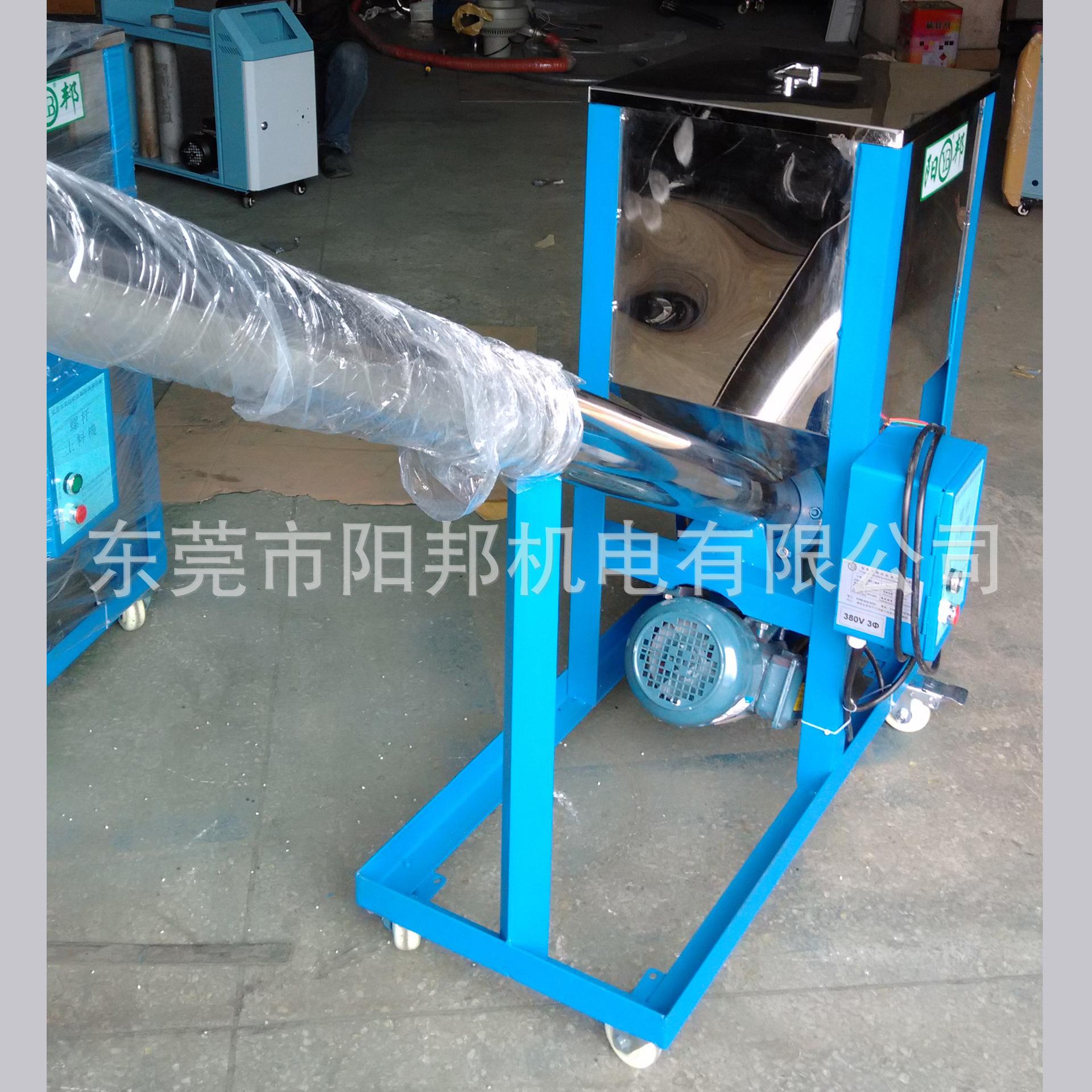 【阳邦】供应湖北塑料输送上料机 螺旋喂料上料机 工业螺杆上料机