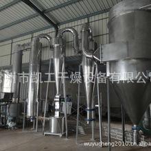 常州干燥机厂家供应闪蒸油闪蒸干燥机 热风干燥机