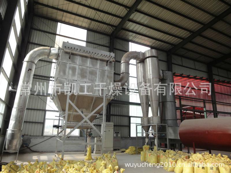 常州干燥机厂家供应巴丹专用闪蒸干燥机 热风干燥机 除湿干