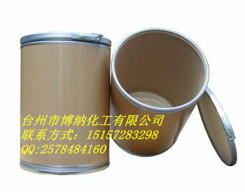 博纳白杨素480-40-0 99%高质量原料药