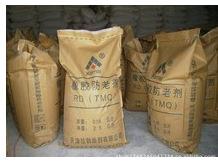供应沉淀法白炭黑、二氧化硅99.8 白碳黑 沉淀法二氧化硅