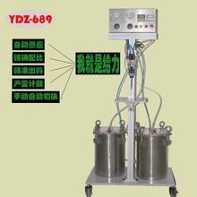 YDZ-15A03半自动AB胶点胶机 1:1/3:1/2:1打胶机 环氧胶水