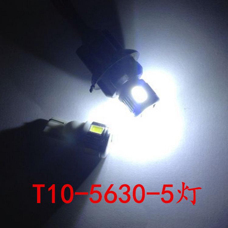 厂家直销功率T10-5630-6灯 旭日 高亮示宽灯/阅读灯/尾箱灯