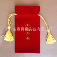 拉绳袋 抽绳袋 绒布束口袋 210T涤纶束口袋