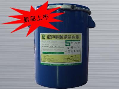 供应纺织品粘合硅胶 单组份硅胶 液态硅胶 织带滴胶