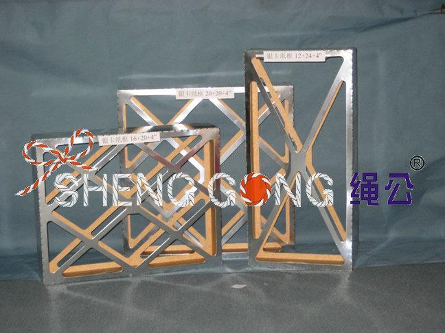 绳公专业生产纸框产品0063 过滤器防尘纸框 过滤器纸框定做