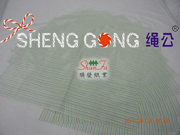 绳公纸业专业生产销售印刷拷贝纸 薄页纸 拷贝纸印刷