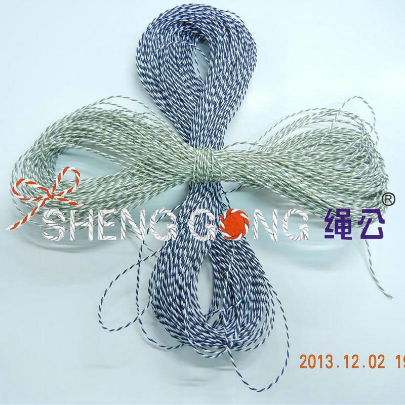 厂家加工双股绳 工艺纸绳 彩色双股扭绳 环保纸绳
