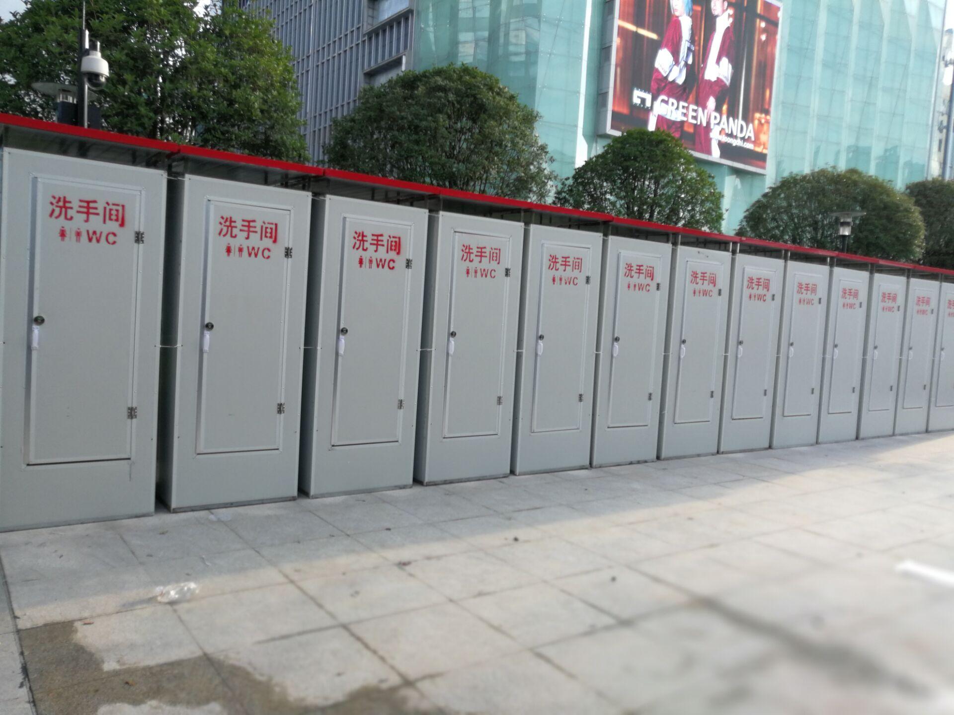 马拉松专用移动厕所租赁 厂家现货供应