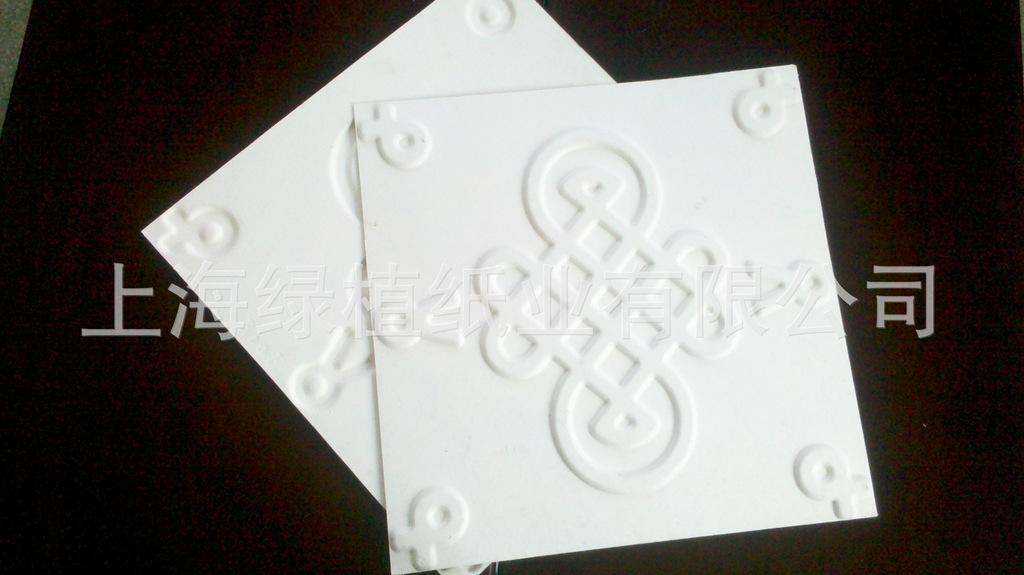纸浆模塑墙板 纸托墙板 纸托湿压隔板