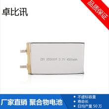 厂家批发3.7V大容量聚合物电池移动电源电池 4500mah锂电池