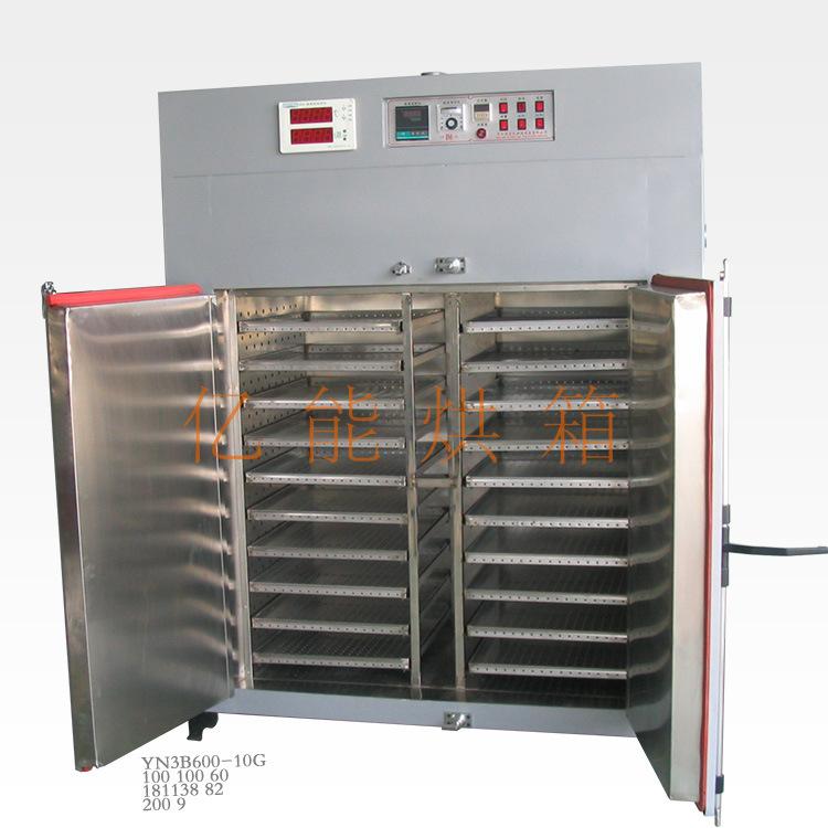 干燥设备 恒温烘箱 高效除湿鼓风干燥箱YN3B600-10G