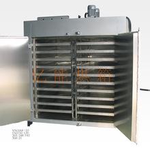 烘箱干燥箱 可调风量鼓风烘箱 粉料烘干箱YN3A8-10G