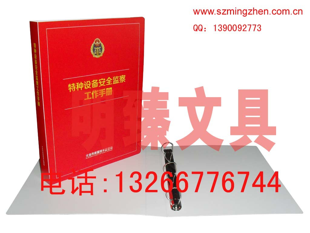 【深圳专业定做】 PP文件夹 可印刷LOGO (国家电网文件夹