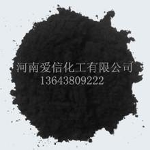 直销 高分子絮凝剂 碱式聚合氯化铝 净水材料 絮凝剂 水处理