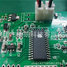 12V 锂电池专用控制器 太阳能路灯控制器 一体化led路灯控制器