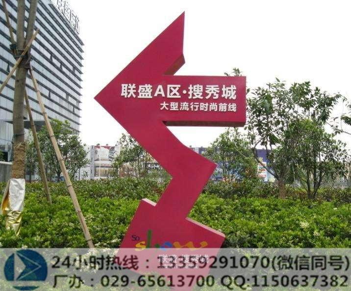 西安专业标识标牌设计制作厂家