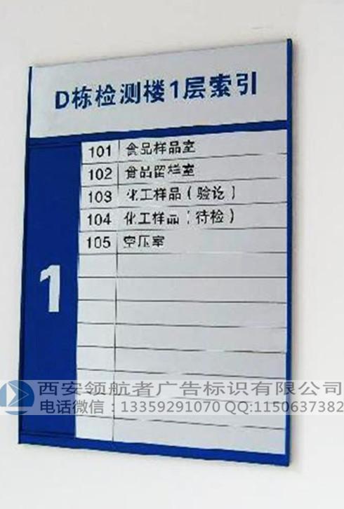西安景区警示标识标牌制作安装厂家