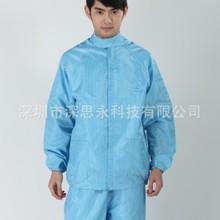 供应防静电分体服 防静电立领分体服/防静电立领分体工衣无尘服