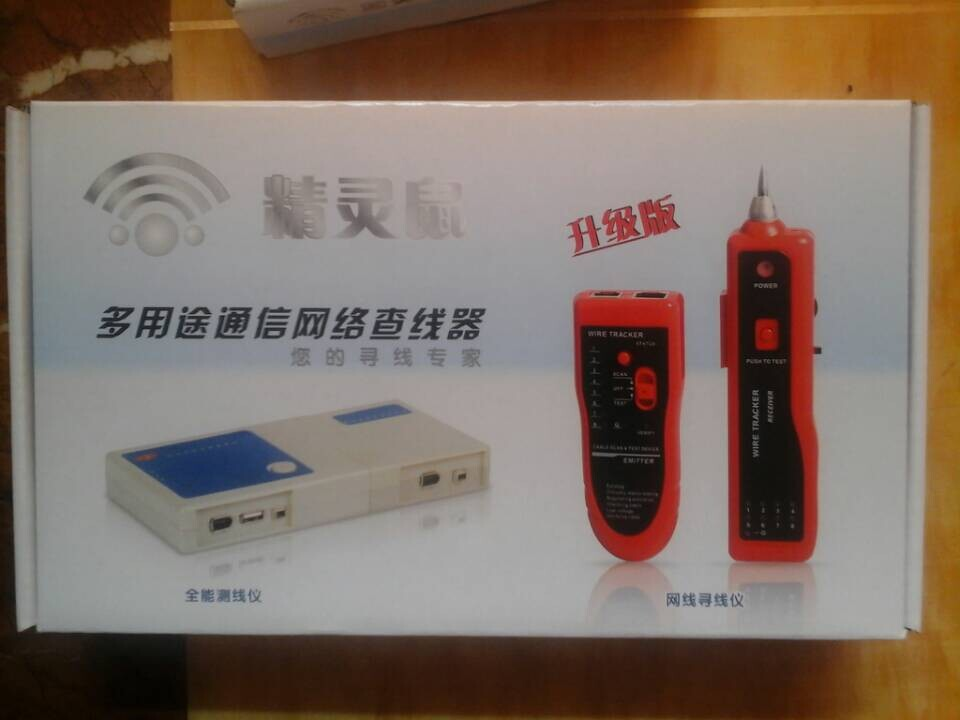 供应网线寻线仪 电话网线查线仪  查线器 网线测线器