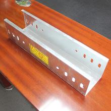 网格式桥架 优质热镀锌桥架 变压器桥架 槽式电缆桥架架桥