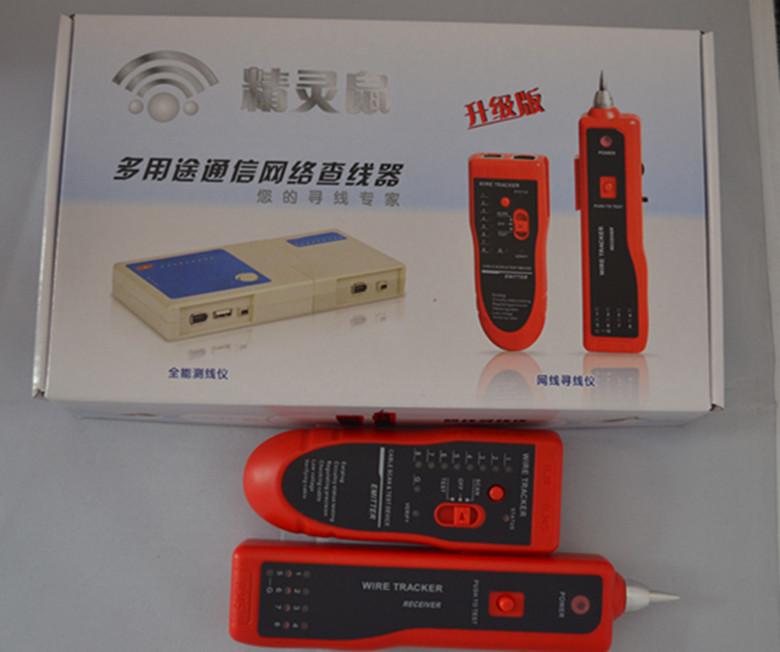 精灵鼠网络寻线仪 寻线器 巡线仪 网线寻线仪  网络寻线器