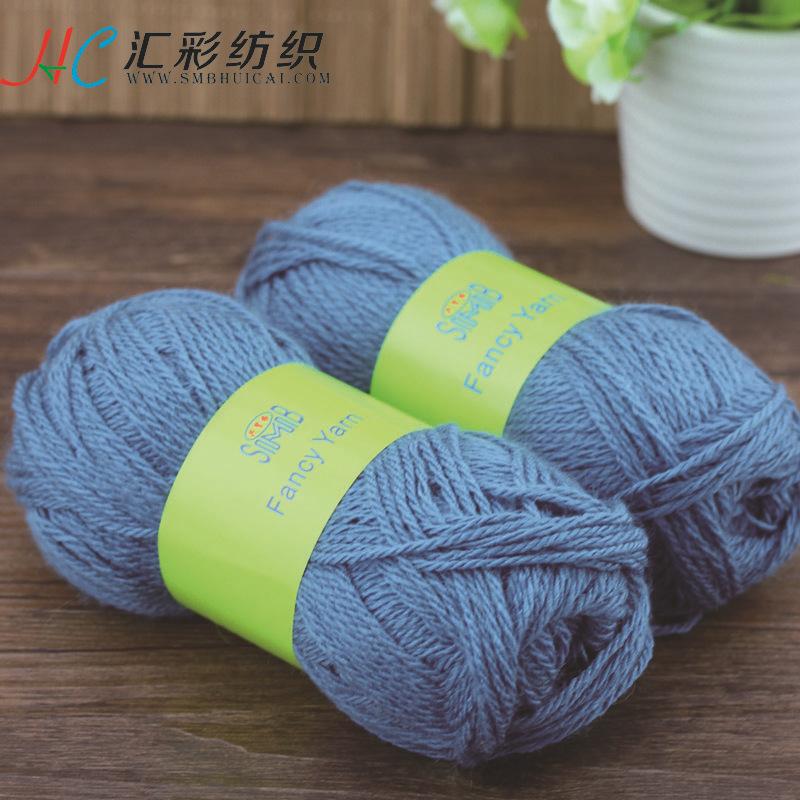 热销新款 汇彩花式毛腈纱线 粗支多股针织围巾毛衫用线 高品质