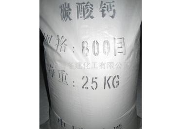 碳酸钙  济南碳酸钙厂家