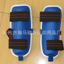 批发高品质跆拳道护臂运动护具厂家直供