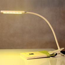 夹子灯LED台灯护眼学习工作阅读台灯床头台灯书桌办公夹子