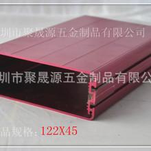 加工定制 122x45 铝型材外壳 屏蔽盒 铝型材外壳壳体