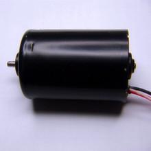 供应540 3650-气泵水泵无刷电机 直流无刷电机 微型电机
