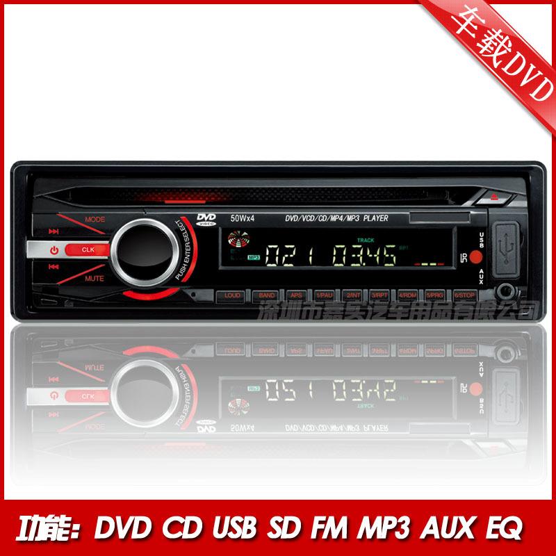 高品质 通用型 单锭DVD CD机