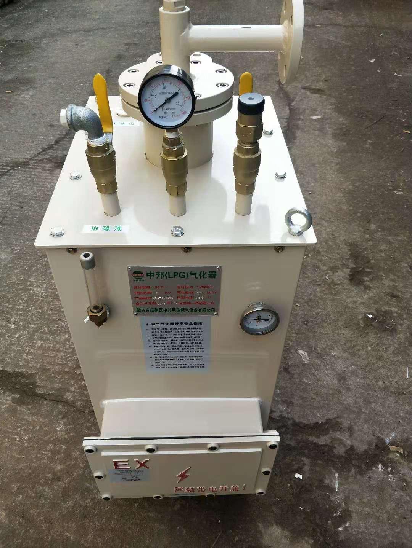 厂家供应座式气化炉,中邦气化炉生产批发
