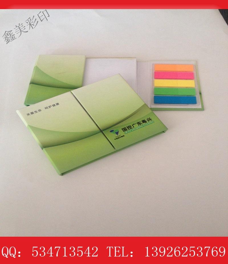 办公便签盒批发便利贴分类贴个性组合N次贴彩色告示贴随意