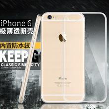 苹果iPhone6超薄透明TPU手机防水印保护套 苹果6带网点超薄手机壳