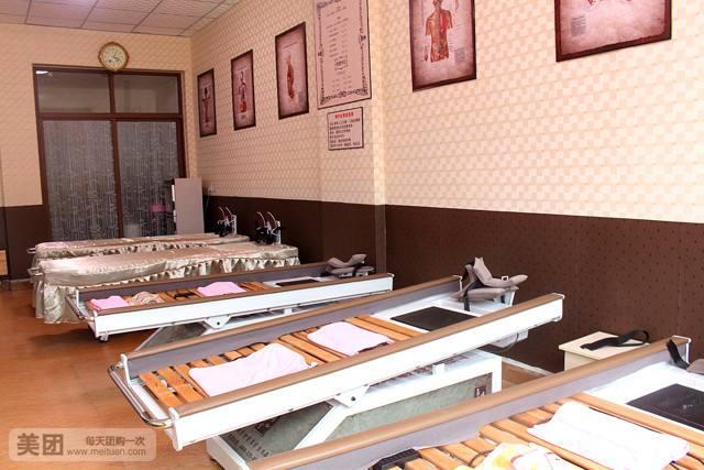 潍坊刮痧培训 刮痧培训学校 即墨艾灸培训基地