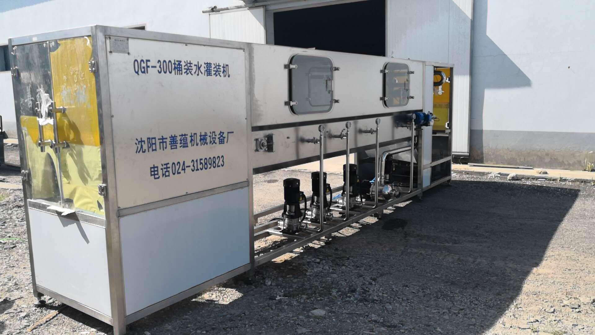 善蕴纯净水设备厂纯净水水处理设备纯净水制备设备