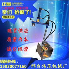 商用饸饹面机 液压饸饹面机 小型饸烙机自动饸饹面机 厂家