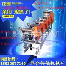河北面条机生产厂家 七组大型全自动挂面机 烘干包装一条线